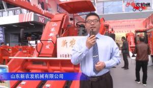 山东新农发机械有限公司-2019中国农机展视频