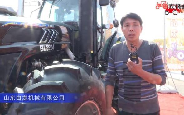 山東白龍機械有限公司(2)-2019中國農機展視頻
