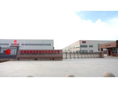 新疆钵施然农业机械科技有限公司企业介绍视频
