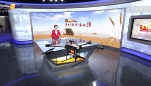 """科技興農:植保無人飛機 為農業插上""""翅膀"""""""