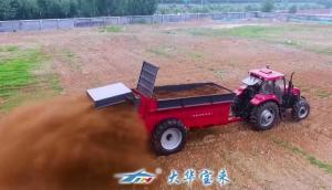 大華寶來2FGH-S系列雙豎螺旋撒肥車