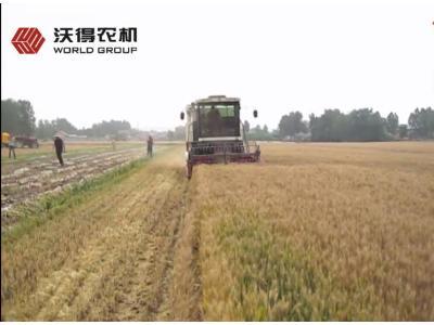 沃得轮式纵轴流小麦收割