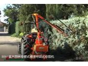 意大利RINIERI BRM灌木园林单臂式横竖可调式修剪机