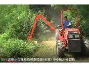 意大利RINIERI BRV农田小沟除草机带避障器5米宽+中小树木修剪机