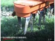 意大利RINIERI EP型行間棵間寬體動力耙除草機