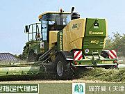 强大的德国科罗尼BIG M系列割草机,作业效率达200亩每小时