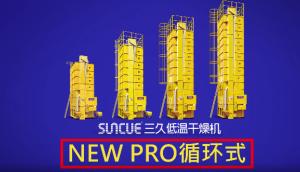 上海三久NEW PRO低溫循環式干燥機