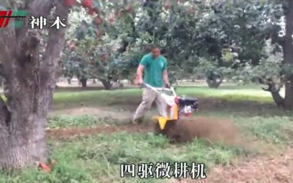 森海神木四驱微耕机-作业视频