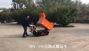 森海佐佐木7BY-350自卸式搬运车-产品讲解