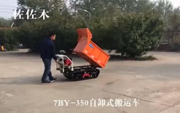 森海佐佐木7BY-350自卸式搬運車-產品講解
