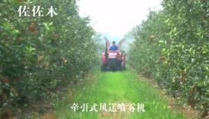 潍坊森海牵引式风送喷雾机-作业视频