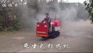 濰坊森海乘坐式噴霧機演示