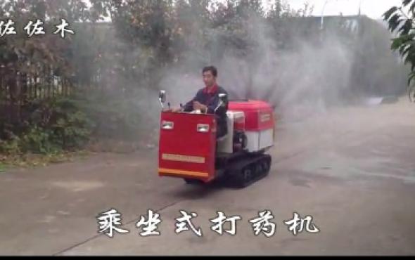 潍坊森海乘坐式喷雾机演示