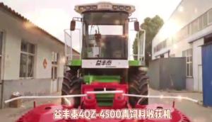 益豐泰4QZ-4500青飼料收獲機-作業視頻