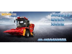 中农博远4YZ-4M自走式玉米收获机-产品讲解