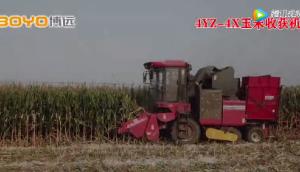 中農博遠4YZ-4X玉米收獲機產品講解