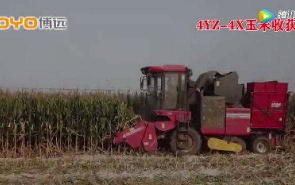 中农博远4YZ-4X玉米收获机产品讲解