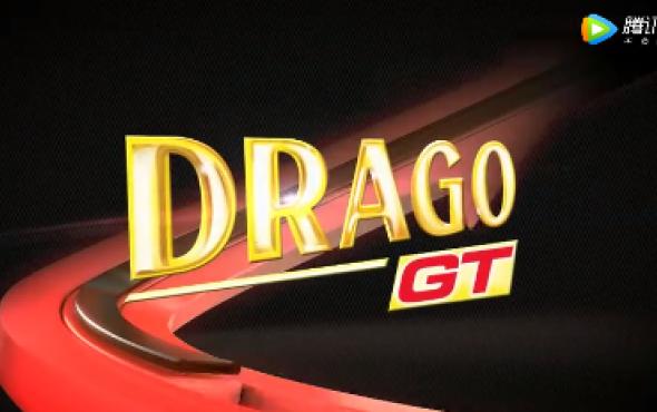 世界上最先进的玉米割台_Drago_GT-产品讲解
