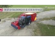 斯諾金Self Propelled Compact1612型飼料攪拌車