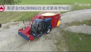 斯诺金Self Propelled Compact1612型饲料搅拌车