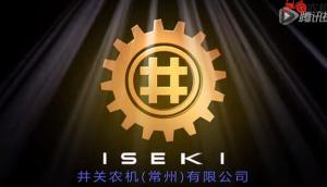 东风井关企业宣传片2