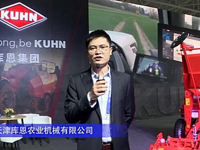 庫恩HRB302動力驅動耙和條播機復式作業-2020中國農機展