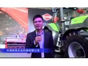 庫恩FC系列三聯式割草壓扁機--2020中國農機展