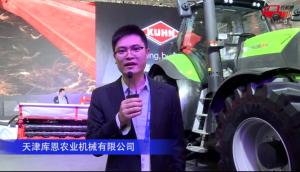 库恩FC系列三联式割草压扁机--2020中国农机展