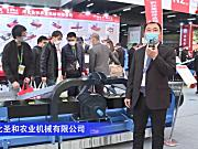 河北圣和双侧传动还田机--2020中国农机展