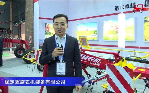 冀旋760摊晒机-2020中国雷火展