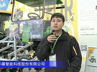 丰疆智能FJ3WP-500A无人驾驶植保机-2020中国农机展