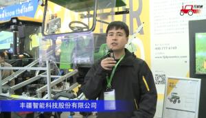 豐疆智能FJ3WP-500A無人駕駛植保機-2020中國農機展