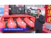 河南沃德穗莖兼收玉米收獲機--2020中國農機展