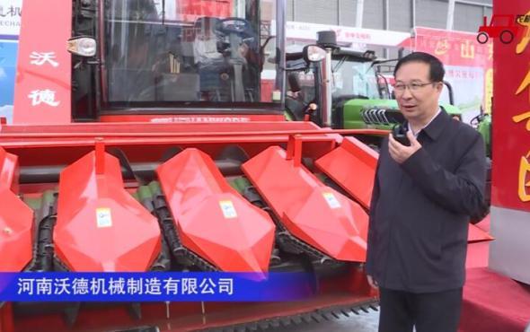 河南沃德穗茎兼收玉米raybet08--2020中国raybet展