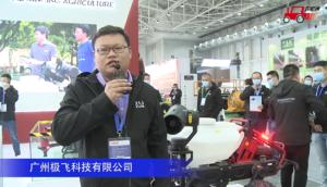 廣州極飛XAG-R150多功能無人車-2020中國農機展