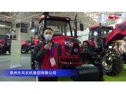 東風1404x拖拉機-2020中國農機展
