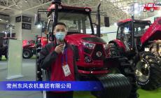 东风1404x拖拉机视频详解