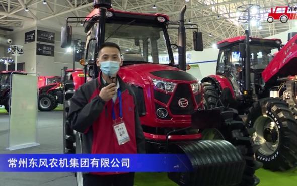 东风1404x拖拉机-2020中国农机展