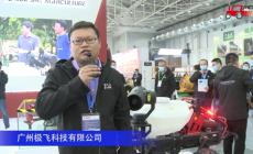 广州极飞XP-2020新农业无人机视频详解