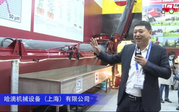 哈滴双风风幕喷雾机-2020中国农机展