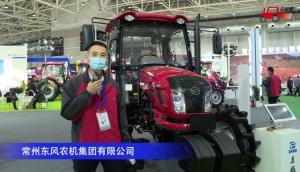 東風DF904-9拖拉機-2020中國農機展