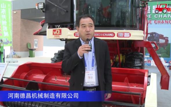河南德昌4HJL-2.5B自走式花生撿拾收獲機--2020中國農機展