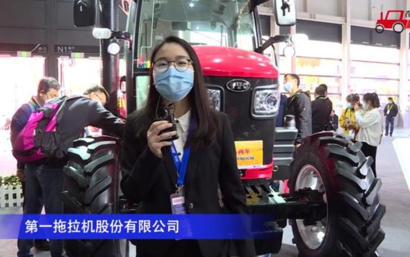 東方紅LY1104-S拖拉機-2020中國農機展