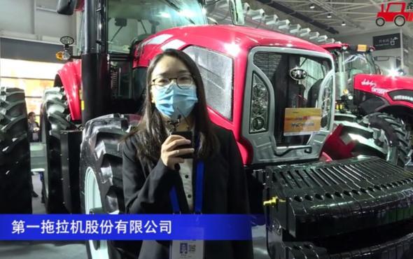 東方紅LP2604拖拉機-2020中國農機展