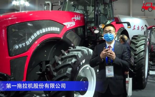 东方红LW3204拖拉机-2020中国农机展