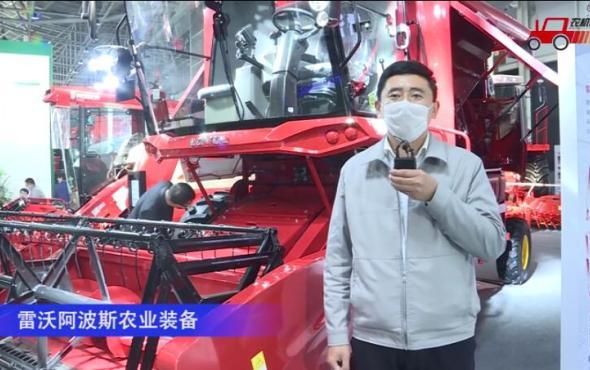 雷沃谷神GM100輪式谷物收獲機--2020中國農機展