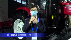 东方红LY1404拖拉机-2020中国农机展