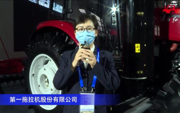 東方紅LY1404拖拉機-2020中國農機展