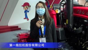 東方紅CG902拖拉機-2020中國農機展