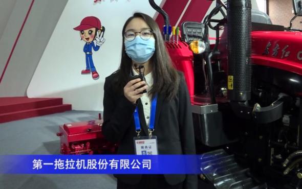 东方红CG902拖拉机-2020中国农机展